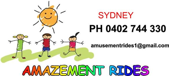 Amazement Rides / For Your Amusement